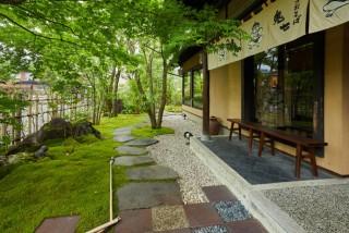 和庭リフォーム工事「おもてなしのお庭」