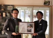 エスビック施工写真コンテスト'20 「ビフォー&アフター部門」において阿賀野市U様のお庭外構フォーム工事の施工写真が「最優秀賞」を受賞しました!