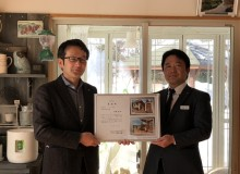 エスビック施工写真コンテスト'20 「れんが部門」において阿賀野市安野こども園様の園庭リフォーム工事の施工写真が「敢闘賞」を受賞しました!