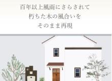 【新商品のご案内】枕木風門柱Almo:アルモ/ディーズガーデン