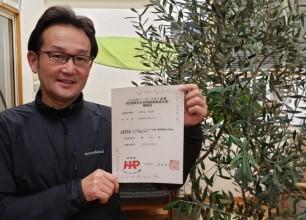 ハッピー・パートナー企業(新潟県男女共同参画推進企業)登録いたしました。