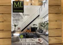 Y様邸「方形の家」が「モダンリビング ML WELCOME 木の家で暮らそうvol.11」で紹介されています。