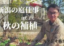 お客様へのレター「おかげさまで令和3年秋号」付録動画先行公開のお知らせ
